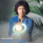 disc1978_2a