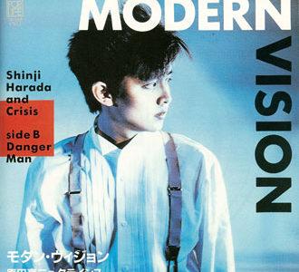 Modern Vision