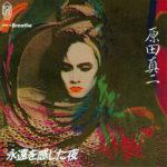 disc1985_1