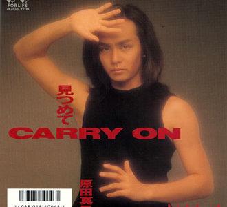 見つめてCARRY ON
