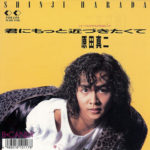 disc1987_3