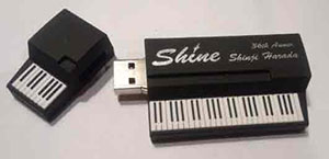 [goods]SHINEオリジナルキーボード型USBメモリー