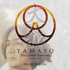2015CD-YAMATO