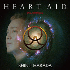 HEART AID English Virsion