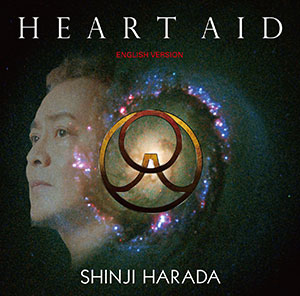 [CD]HEART AID English Virsion