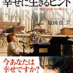 book201008