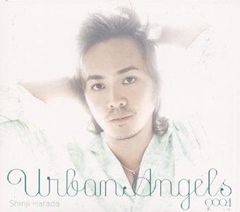 Urban Angels 2004