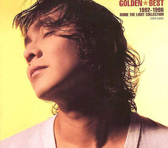 GOLDEN☆BEST 原田真二 1992-1996 SHINE THE LIGHT COLLECTION