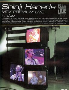 原田真二 MTV Premium Live in duo