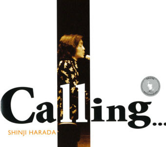 Calling…