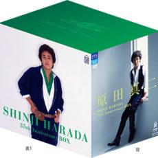 disc2012_1
