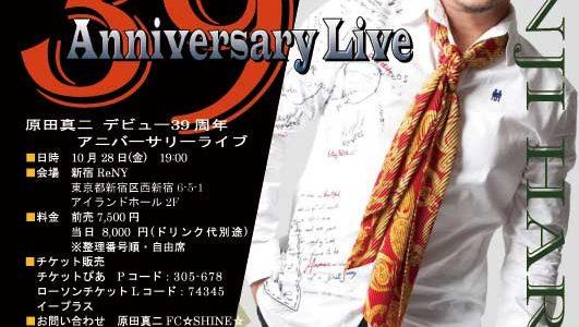 ★39th Anniversary Live !