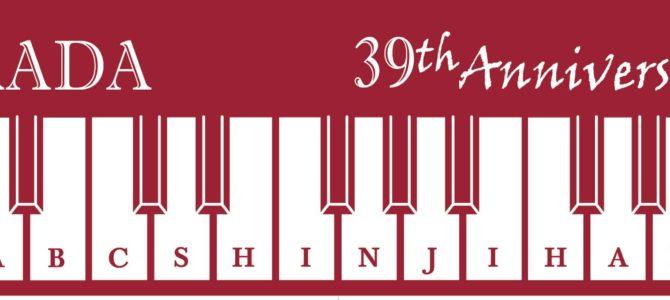 39th Anniversary マフラータオル赤