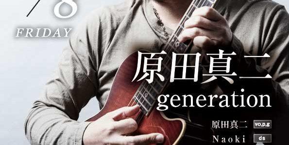 ★名古屋ブルーノート generation決定!!
