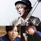 ★『generation』ライブ決定!!
