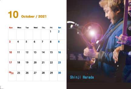 ★原田真二2021年オリジナルカレンダーが出来ました!!